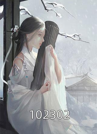 102302小说